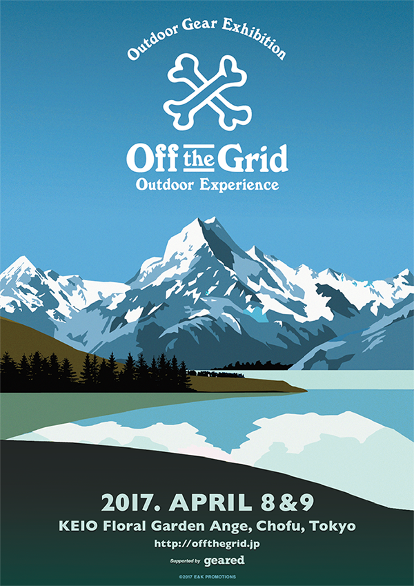 Off The Grid 2017 POSTER