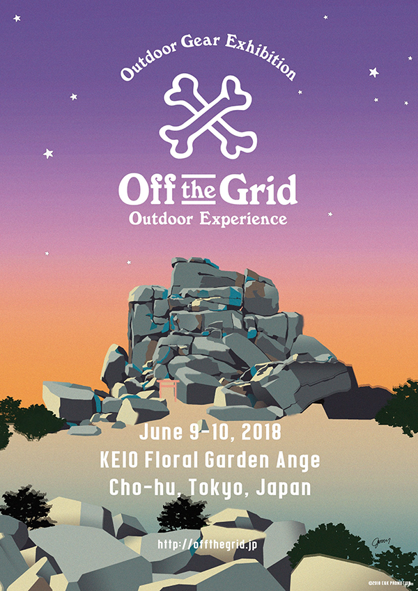 Off The Grid 2018 POSTER