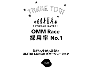 ULTRA LUNCH_pickup